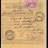 Rumänien: 1907: Mandat Postal International: Bucuresti nach Ungarn
