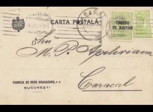 Rumänien: 1915: Ganzsache Bucuresti nach Caraeal, Perfin