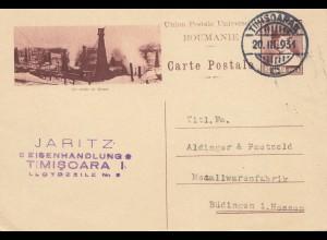 Rumänien: 1931: Ganzsache Timisoara nach Büdingen