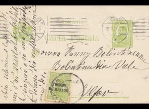 Rumänien: 1916: Ganzsache Bucuresti