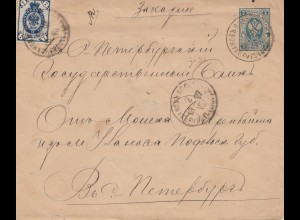 Russland: 1897: Brief/Ganzsache