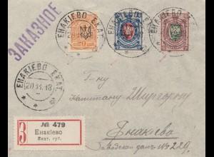 Russland: 1918: Einschreiben nach Ehakiebo Ekat