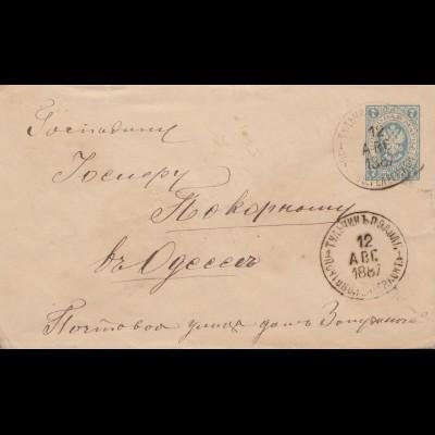 Russland: 1887: Ganzsache