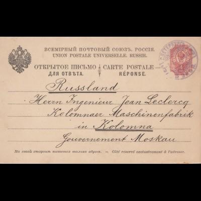 Russland: 1909: Ganzsache nach Kolomna, Gouvernement Moskau