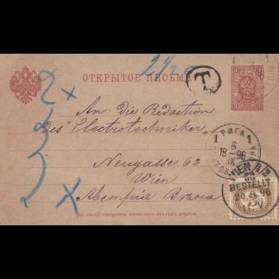 Russland: 1896: Ganzsache mit Nachgebühr nach Wien