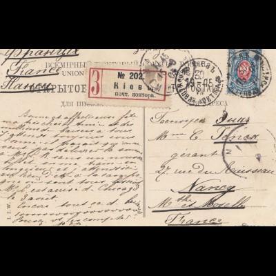Russland: 1905: Einschreiben Karte nach Frankreich