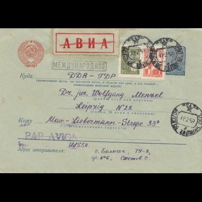 Russland: 1958: Ganzsache Luftpost nach Leipzig