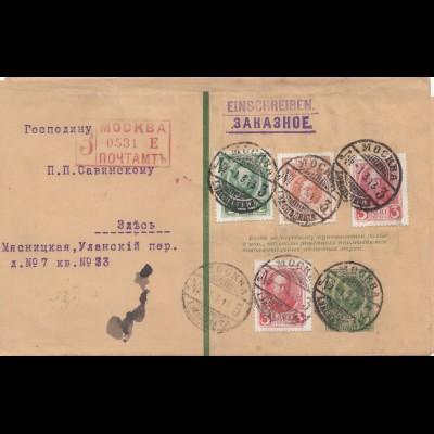 Russland: 1913: Moskau Einschreiben Moskau
