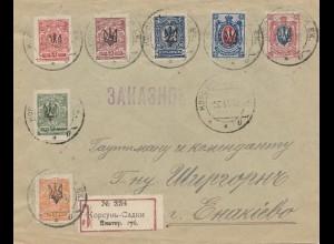 Russland: 1918: Einschreiben