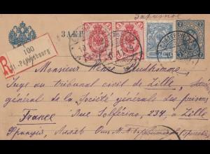 Russland: 1911: Einschreiben Ganzsache nach Frankreich