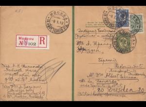 Russland: 1912: Brief als Einschreiben von Moskau nach Dresden