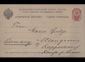 Russland: 1897: Ganzsache nach Ruppertsdorf