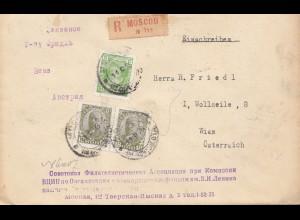 Russland: 1928 Einschreiben von Moskau nach Wien