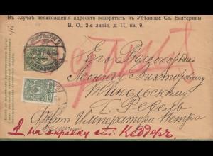 Russland: 1915: Brief mit Weiterleitung
