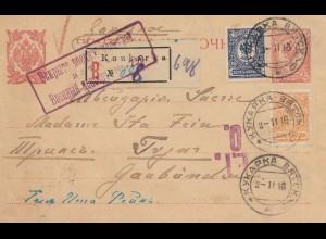 Russland: 1916: Ganzsache als Einschreiben