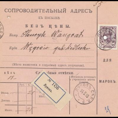 Russland: Paketkarte 1913 mit Zettel der Eintragung der Nummer im Logbuch