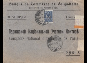 Russland: 1915: Brief Volga-Kama nach Paris, Zensur