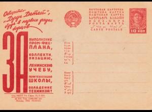 Russland: Ganzsache, Werbung in roter Farbe