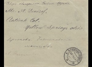 Russland: 1924: Brief mit MeF