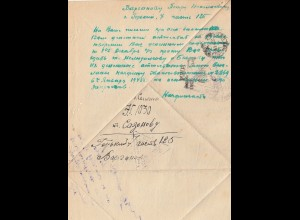 Russland: 1945: Dreiecks-Brief