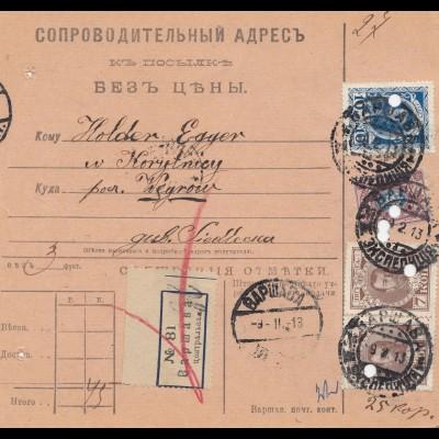 Russland: 9.11.1913: Paketkarte mit Zettel der Eintragung der Nummer im Logbuch