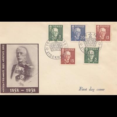 Schweden: 1938: Stockholm FDC