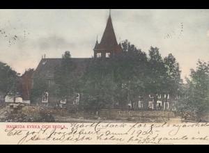 Schweden: 1904: Ansichtskarte Haurida