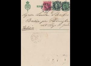Schweden: 1896: Ganzsache nach Italien