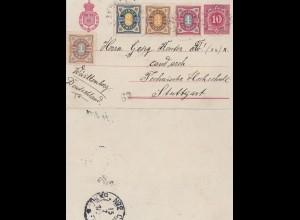 Schweden: 1896: Ganzsache nach Stuttgart