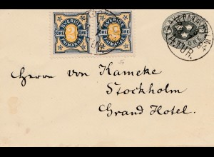 Schweden: 1894: Stockhholm Brief