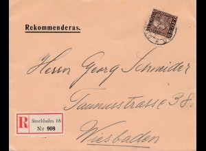 Schweden: 1932: Einschreiben Stockholm nach Wiesbaden