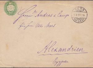 Schweiz: 1891: Bern nach Ägypten, Ganzsache