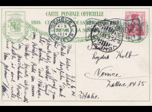 Schweiz: 1914: Ganzsache mit Bild Nr. 3, aus Genf
