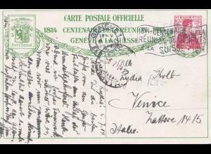 Schweiz: 1914: Ganzsache mit Bild Nr. 4, aus Genf