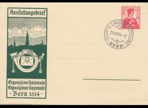 Schweiz: 1914: Ausstellungsbrief Laundesausstellung Bern, kpl. mit faltb. Brief