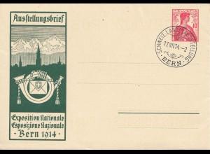 Ganzsache: 1914: Ausstellungsbrief Landesausstellung Bern