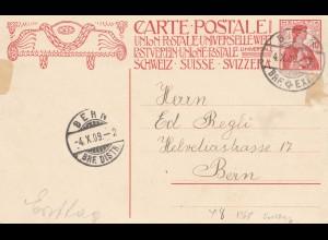 Schweiz: Ganzsache: 1909: Bern, Ersttag