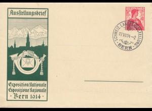 Schweiz: Ganzsache: 1914: Ausstellungsbrief Landesausstellung Bern