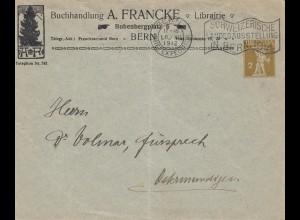 Schweiz: Ganzsache: 1912: Bern - Landesausstellung