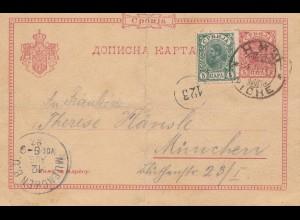 Serbien: 1892: Ganzsache nach München, Bug