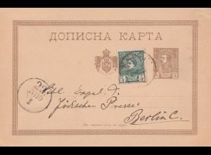 Serbien: 1888: Ganzsache nach Berlin