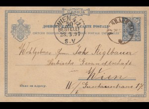 Serbien: 1887: Ganzsache nach Wien