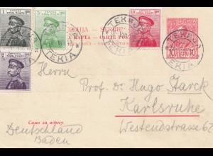 Serbien: 1912: Ganzsache Tekia nach Karlsruhe