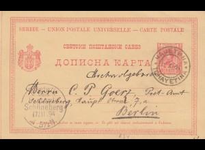 Serbien: 1894: Ganzsache nach Berlin