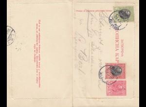 Serbien: 1907: Kartenbrief nach Berlin