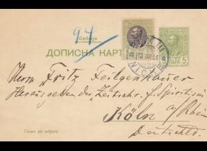 Serbien: 1906: Ganzsache nach Köln