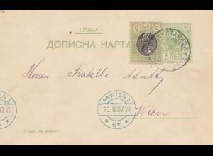 Serbien: 1907: Ganzsache nach Wien