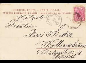 Serbien: 1899: Ganzsache nach Österreich