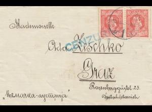 Serbien: 19xx: Brief nach Graz, Zensur