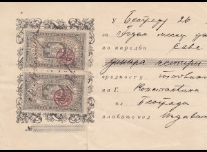 Serbien: 1883: schönes Dokument